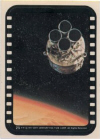 25 The Escape Pod is Jettisoned.jpg (19898 bytes)